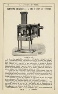 Megascope 17