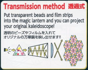 Kaleidoscope 5